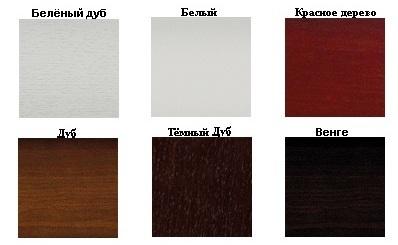 Доступные цвета для порталов